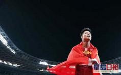 东京奥运|8月5日中国队焦点赛程