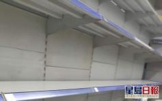天水圍超市廁紙掃清光 調景嶺屈臣氏排長龍搶口罩