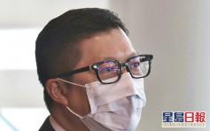 鄧炳強:社會整體守法意識仍薄弱 港獨份子未完全放棄