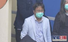【初選案】譚凱邦申請保釋被拒 續還押候訊