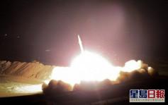 伊拉克美軍駐紮基地再遭火箭襲擊 無人傷