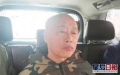 潛逃16年 原伊春市委書記吳傑凱成都落網