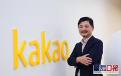 響應「股神」慈善倡議 韓國KakaoTalk創辦人承諾捐366億港元財產
