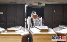 意大利單日969人死亡創新高 總確診人數超中國