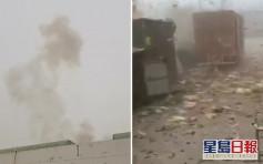 天津工廠發生爆炸 至少1死7傷