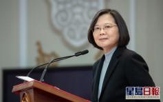 【國安法】指北京背棄承諾 蔡英文:證明一國兩制不可行