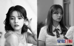 曾与金世正合演《学校2017》   韩女星宋柔静自杀身亡终年26岁