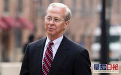 FBI 高级律师本特突辞职 疑与调查特朗普政治盟友有关