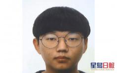 南韩警方公开「N号房」24岁创始人身份及照片