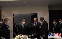 王毅出席四國外長會議 呼籲周邊國家幫助阿富汗