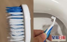 揭外傭用牙刷擦馬桶 僱主嬲爆:我刷咗兩次牙