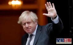 英國脫歐過渡期結束 約翰遜:自由掌握在自己手中