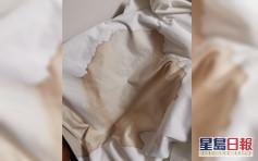 【維港會】晾床笠遭樓上住客淋不明液體弄污床笠 網民怒批無公德心