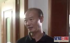杭州殺妻疑犯或涉18年前另一命案 警方重新展開調查