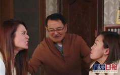 【Juicy叮】妹妹大學心理學畢業欲繼續升學 港女批逃避現實兼唔顧家