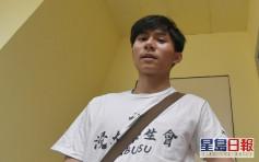 浸大学生会署理会长方仲贤被捕 涉藏攻击性武器及妨碍司法公正等