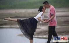 武漢記者沙灘拍下情侶接吻照 意外揭發婚外情