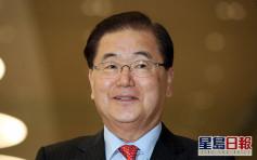 文在寅提名鄭義溶任外長 推動南北韓恢復對話