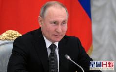 俄罗斯下议院三读修宪草案 让普京可再连任2次总统