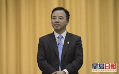 港大校友促撤回張翔院士榮譽 中研院:需由院士會議討論決定