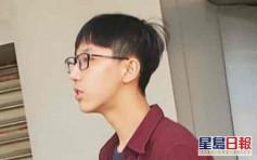 12港人之一17歲青年 被控串謀意圖危害生命縱火罪押3月訊