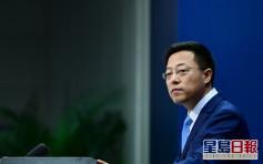 坚决反对美对台售武 外交部︰中方已提出严正交涉