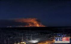 切尔诺贝尔森林大火持续 逼近核反应堆