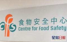 欧洲南韩4区域爆禽流感 港暂停进口禽产品