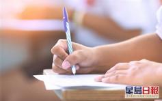 IB取消今年5月考试 全球逾20万学生受影响