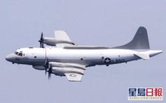 美軍偵察機南海飛行一度靠近香港上空