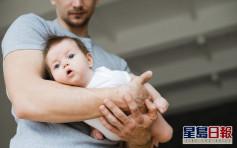 研究:爸爸多抚摸婴儿  增孩子抗压力助成长