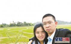 假死骗保累妻儿自杀案 湖南男子被判刑6年罚款3万人仔
