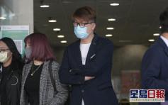 【大三罷】9男女涉非法集結刑毀等罪 維修技工獲撤控