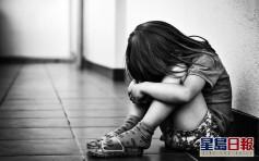 小學女生校內遭四男生拖男廁性侵 警方指因未滿14歲無刑責