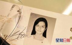 【維港會】方健儀晒26年前准考證 余香凝扮學生妹為DSE考生打氣