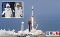 美国相隔9年首次本土载人升空 SpaceX载人太空船成功发射
