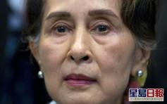 昂山素姬被加控違反《國家災難法》