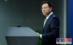 【国安法】美英澳加发联合声明 外交部促停止干预香港事务
