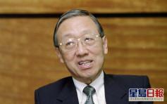 公大榮休校長譚尚渭離世 任內帶領升格為大學