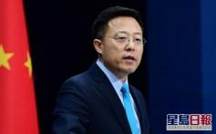 回应新冠病毒源于武汉实验室 外交部发言人赵立坚:毫无科学根据