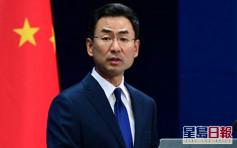 4名中國軍官涉黑客入侵被美國起訴 中方提嚴正交涉
