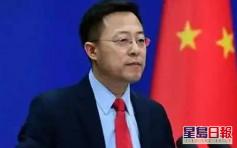 外交部否認美媒稱竊美國病毒研究成果