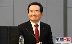 報道指南韓國務總理丁世均將於下星期請辭