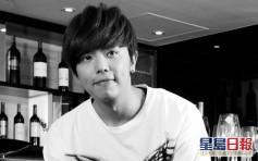 台灣藝人「小鬼」黃鴻升猝死 享年36歲