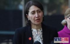 澳州新南威爾士州居家令 違者將面臨監禁和罰款