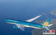 越南航空暂停所有国际航线至4月30日