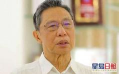 锺南山:防治疫情要靠疫苗 研制新冠疫苗非常迫切