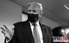 特朗普上载戴口罩照片 称是爱国行为没有人比他更爱国