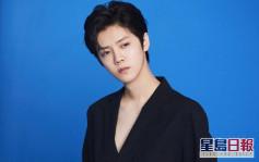 鹿晗新歌MV涉抄襲火速下架 公司致歉強調尊重原創