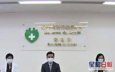 澳门宣布傍晚起香港入境人士 需提供检测阴性证明